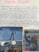 ruský a něm. projekt