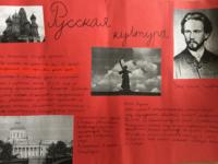 ruský projekt 1