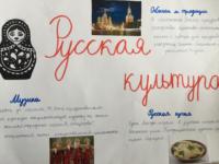ruský projekt (2)