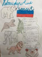 ruský projekt 3