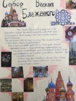 ruský projekt